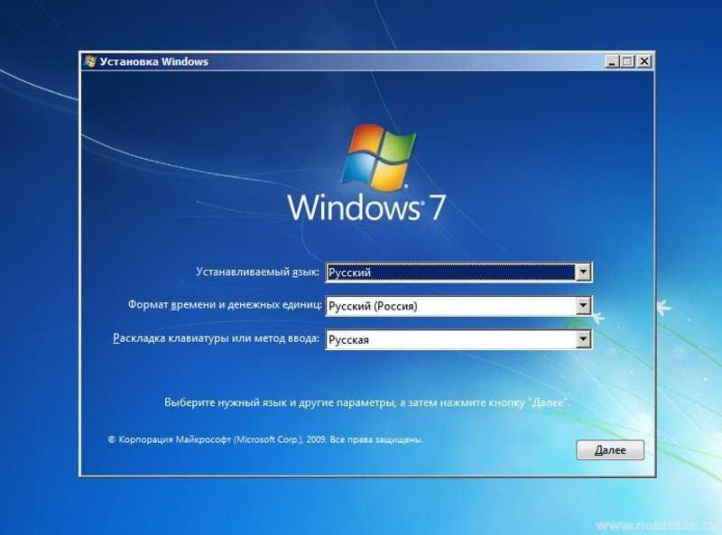 Установка Windows 7. Язык, формат времени и раскладка клавиатуры