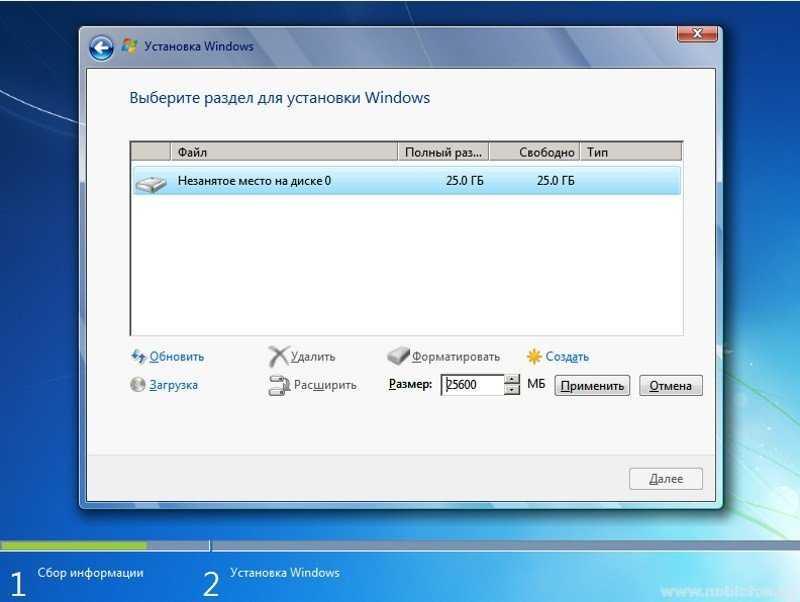 Установка Windows 7. Разметка дика