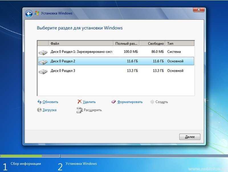 Отмечаем раздел для последующей установки Windows 7