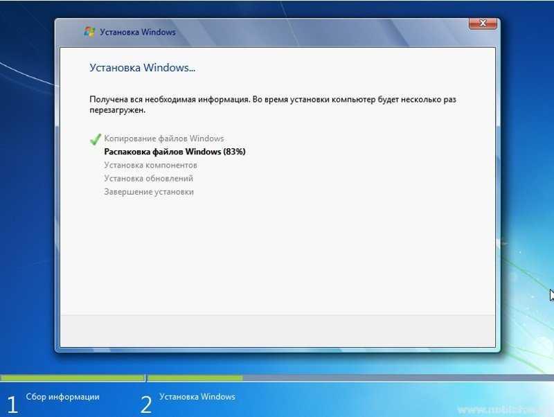 Компьютер в процессе установки