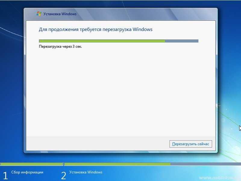 Установка Windows 7. перезагрузится несколько раз