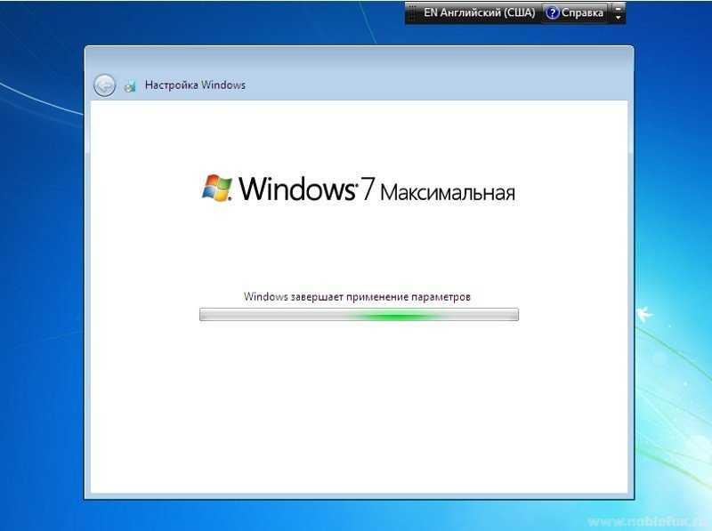 Windows завершает применение параметров