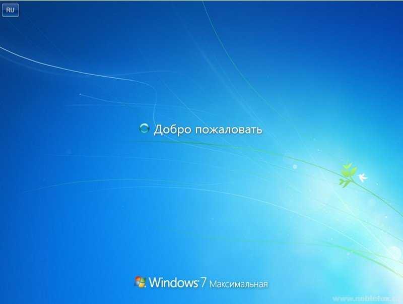 Установка Windows 7. Подготовка к первой загрузке