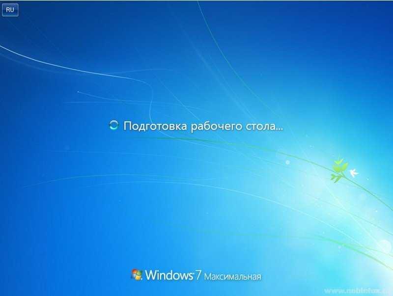 Установка Windows 7. Подготовка рабочего стола