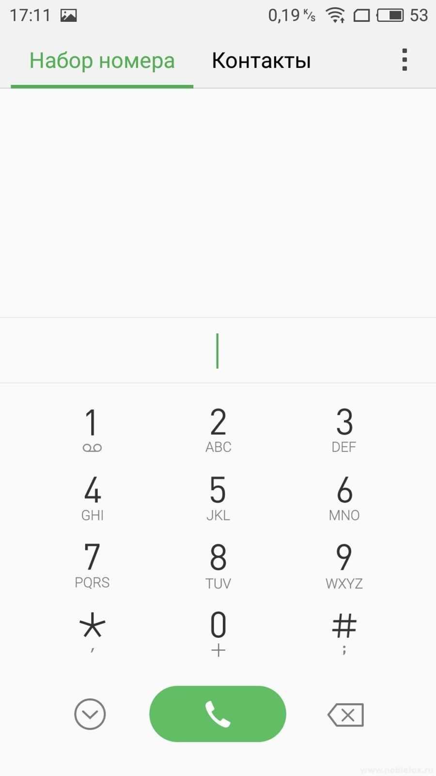 Meizu MX6 Контакты