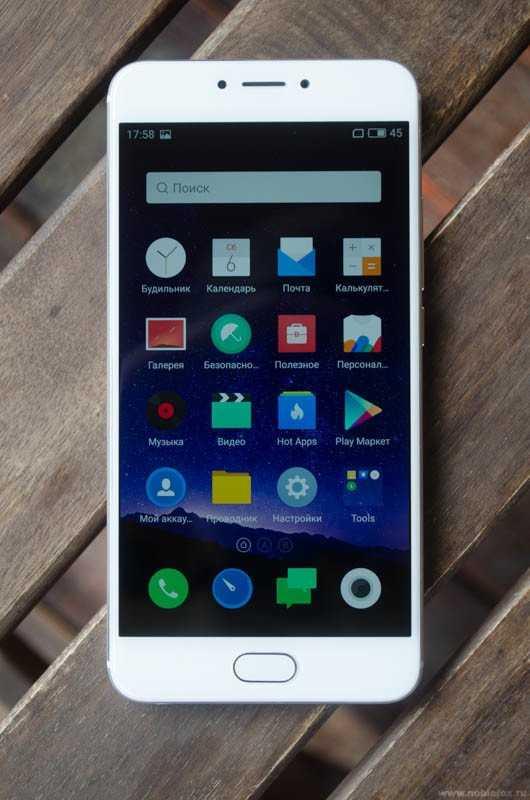 Meizu MX6 вид спереди