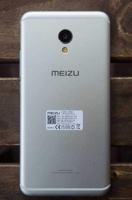 Meizu MX6 вид сзади