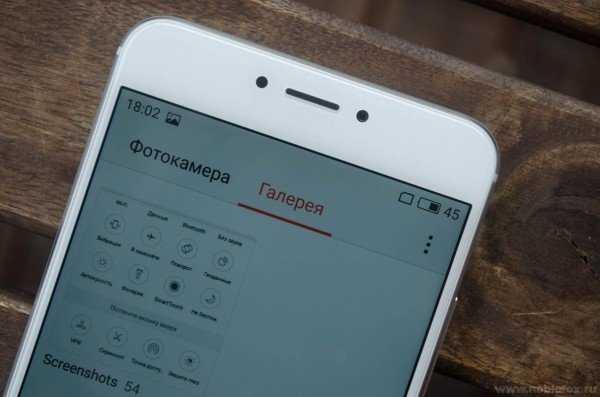 Meizu MX6 вид экрана