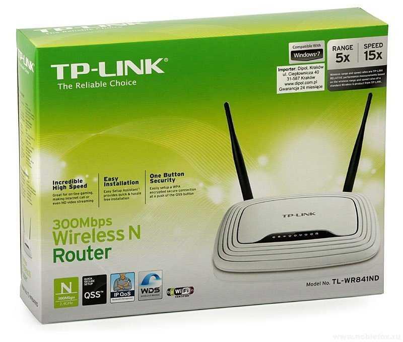 Роутер TP-LINK WR841N RU