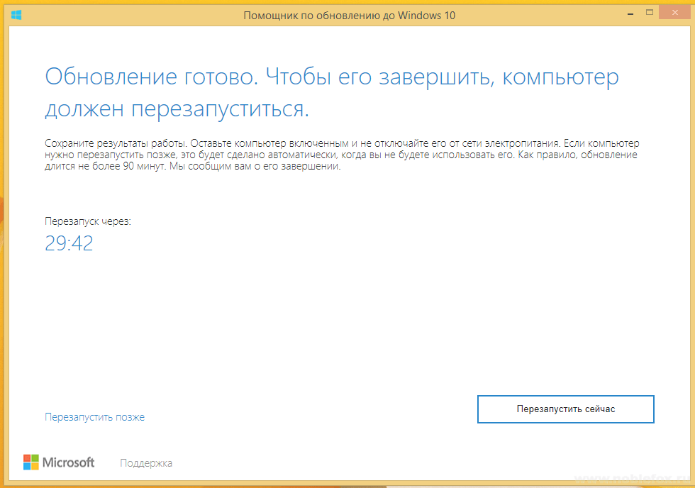 оригинальная Windows 10
