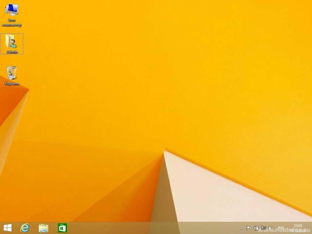 Значки на рабочем столе в Windows 8.1 установлены